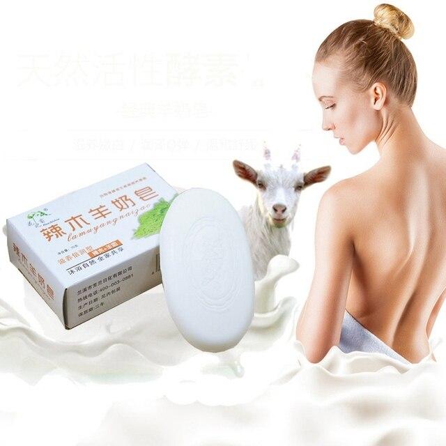 100% Goat Milk Soap Skin Whitening Collagen Moisturizing Anti Aging 60g 2019 New