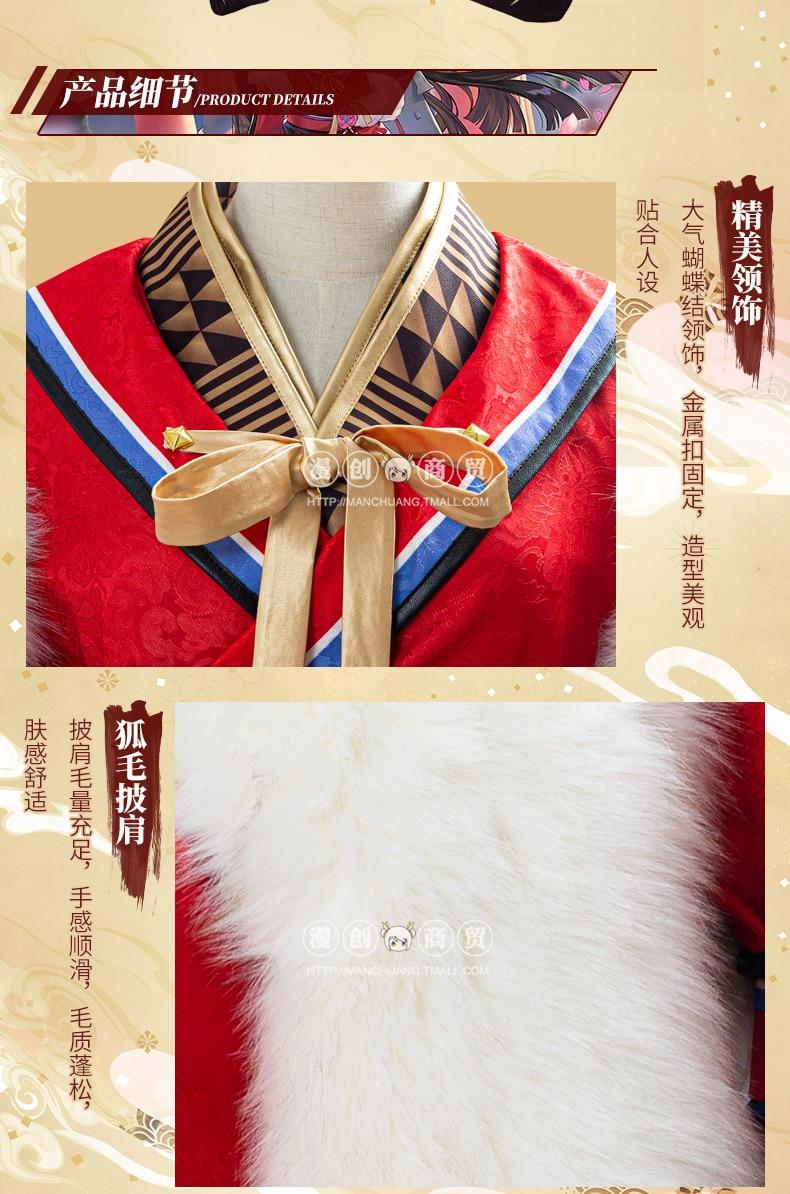 Fantasia de cosplay feminina anime game azur lane cos yao festival