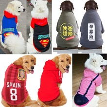 Big Dog Clothes Fleece Dogs Pets Clothing Puppy Clothes for Dogs Sport Coat Warm Hooded Jacket for Large Dog Golden Retriever(China)