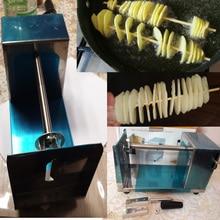 Витая спираль картофеля резак ручной слайсер для картофеля многофункциональный DIY овощерезка нержавеющая сталь лезвие кухонный инструмент