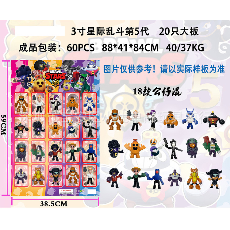 18 Styles Brawl Star Wars Hero Action Figure Model Toys Brawl Game Cartoon PVC Kids Toy Model Doll Collection Gift For Boy Girl