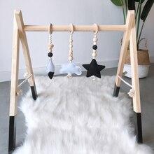 Деревянные игрушки для детского спортивного зала в скандинавском стиле, сенсорная игрушка с кольцом, погремушки, игрушки для занятий в тренажерном зале, деревянная детская одежда, детская стойка для комнаты