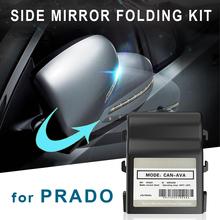 AUTO inteligentny samochód Auto boczne lusterko wsteczne System składania dla Toyota PRADO Auto lusterko samochodowe System składania tanie tanio CN (pochodzenie)