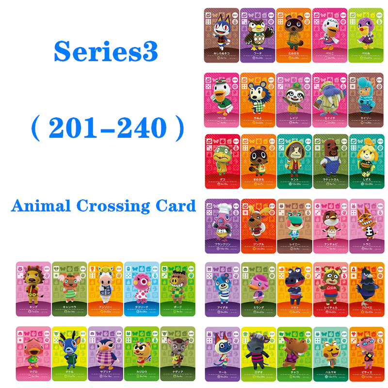 compatible Amiibo Game Card NS Series 3 (201 to 240) Animal Crossing Card Work for image