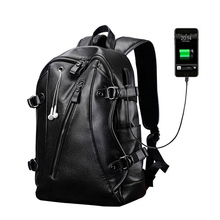 Men Backpack External USB Charge Waterproof  Backpack Fashion PU Leather Travel Bag Casual School Bag leather bookbag brand backpack men external usb charge antitheft school bag leather travel bag casual business male students school bag thw358