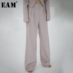 [EAM] High Waist Brief Pleated Temperament Long Wide Leg Trousers New Loose Fit Pants Women Fashion Spring Autumn 2020 1S717