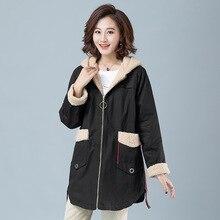 Г., зимнее женское платье большого размера для девочек плотная одежда с хлопковой подкладкой Свободное пальто средней длины больших размеров из овечьей шерсти, 200