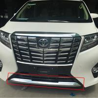 Car Accessories Parts For 2016 2017 Toyota Alphard ABS Chrome Front Bumper Trim Strip