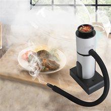 Nourriture générateur de fumée froide fumeur Portable Cuisine moléculaire pistolet à fumée viande brûler fumoir cuisson pour barbecue barbecue fumeur bois