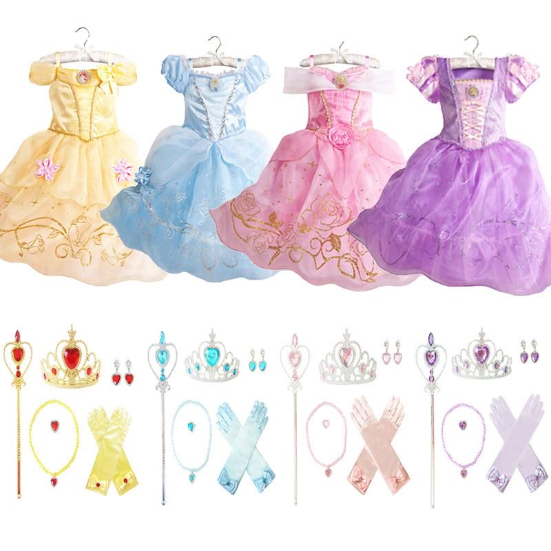 Girl Princess Dress Up With Accessories Rapunzel Cinderella Belle Aurora Halloween Costume Kids Snow White Sofia Christmas Dress