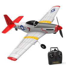 Mini P-51D EPP 400mm Wingspan 2.4G 6-Axis Remote Control RC Airplane Trainer Fixed Wing RTF One Key Return for Beginner