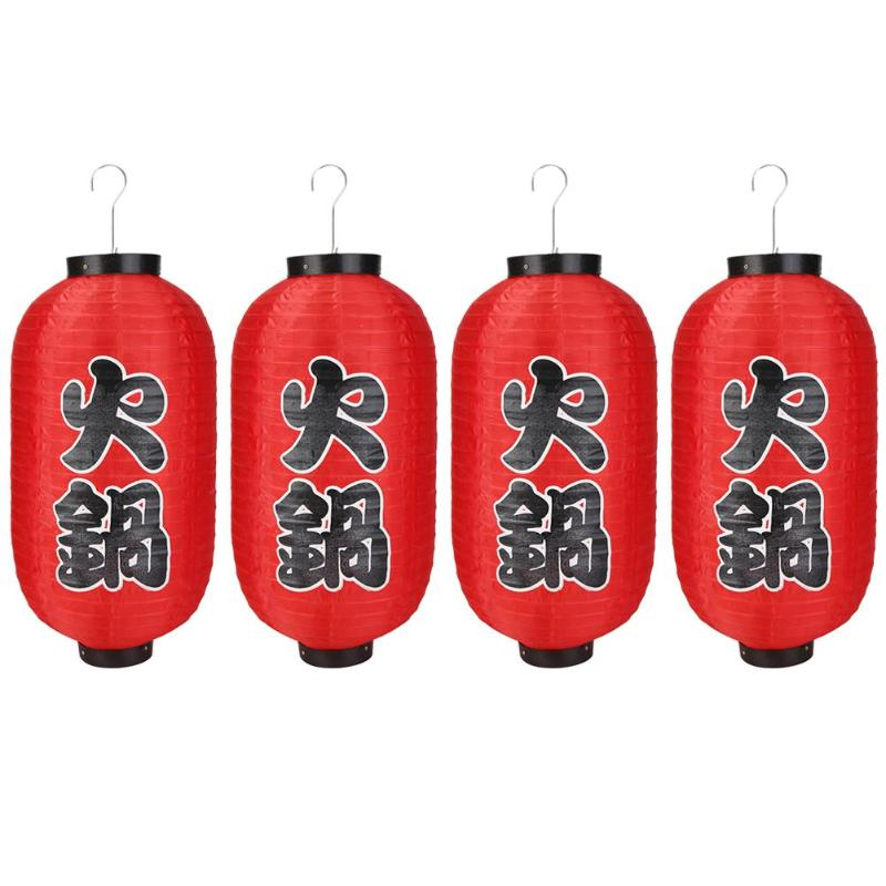 Japanese  Satin Lantern Party Decoration Japan Style Sushi Restaurant Decorative Supplies Modern Party Festival Lanterns