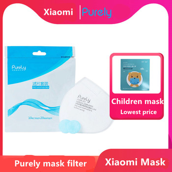 xiaomi Purely Anti-Pollution Air Sport Mask with PM2.5 550mAh Rechargeable Filter Three-dimensional Structure Excellent Purify