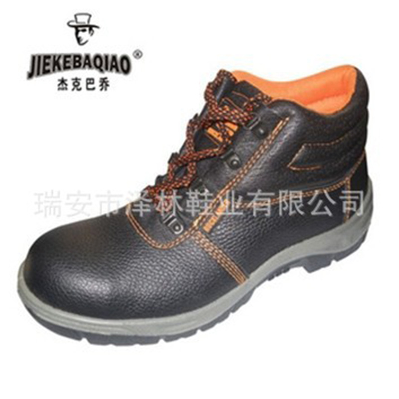 Manufacturers Direct Selling PVC Safety Shoes Smashing Anti Puncture Sample OEM Customized