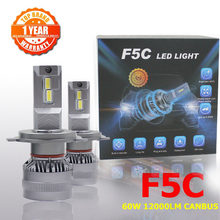 F5c 120w 12000lm h7 h11 9005 9006 h1 lâmpadas led h7 led farol kit luz de nevoeiro h4 h7 h8 h16 carro lâmpadas led faróis lâmpada
