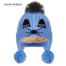 Г. Высококачественная зимняя вязаная шапочка из искусственного меха с помпоном для мальчиков и девочек, милая мягкая шапка для детей, бархатная плотная шапка с защитой ушей