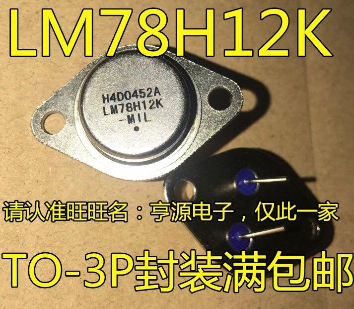 10 ชิ้น LM78H12K 78H12 7812-3