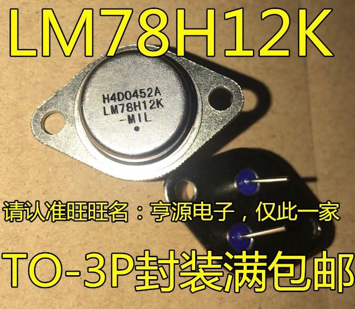 10 個 LM78H12K 78H12 7812-3