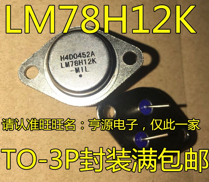 10 adet LM78H12K 78H12 7812 TO-3