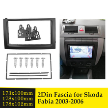 Podwójna Din samochodowa ramka wykończeniowa radia dla Skoda Fabia 2003 2004 2005 2006 Stereo CD DVD Player Dash zestaw montażowy Facia płyta czołowa Bezel Kit