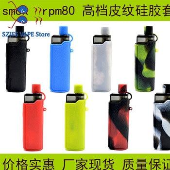 цена на Caso per SMO RPM 80W Pod Kit Vape Custodia Protettiva In Silicone Della Pelle Della Copertura Del Manicotto Wrap gel per SMOkk
