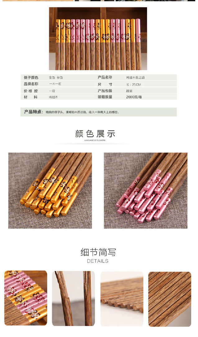 1 пара модных палочек для еды из сплава китайские палочки многоразовая
