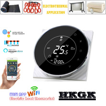 16A WIFI electric heating thermostat with external sensor, machine voice interaction for Alexa Google home human machine interaction by tracking hand movements
