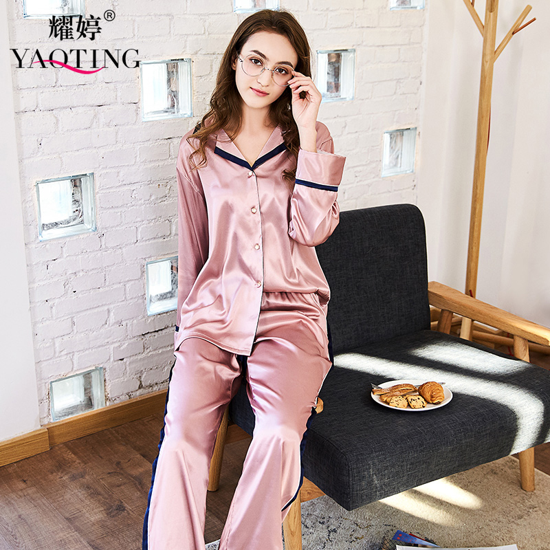 YAO TING autumn new hemmed pajamas ladies long sleeved trousers two pieces of home wear wholesale