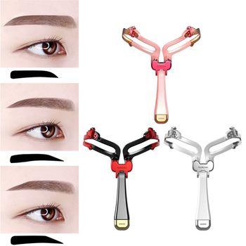 Reusable eyebrow template aid tool template, cosmetic tools