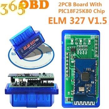 Диагностический сканер ELM327 V1.5 с PIC18F25K80, Bluetooth, OBD2, считыватель кодов автомобиля MINI ELM 327 V1.5 OBDII для Android/Symbian        АлиЭкспресс