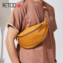 Мужская кожаная нагрудная сумка aetoo верхний слой из мягкой