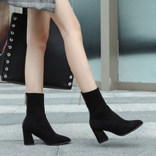 Купить с кэшбэком Freeshipping Sale 2019 Spring And Autumn New Shoes Thick Heel Gao Bang Middle Tube Round Head Zipper Fashion Wild Stretch Boots