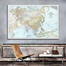 1942 Edition HD Map of Asia And Adjacent Areas Vinyl Spray Painting Living Room Wall Decor For Home Art Crafts