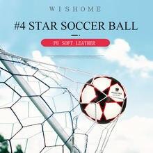 Детский футбольный мяч wishome размер 4 для стрельбы детский