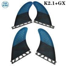 Плавники для серфборда surfboard future k21 + gx четырехъядерные