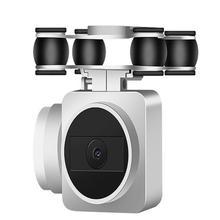Широкоугольная фотография WIFI камера SH5HD RC Квадрокоптер 2 Мп камера Дрон аксессуары с противоударной платой