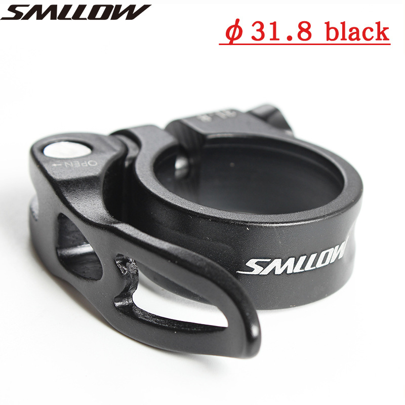Mountain Bicycle Seat Bar Quick Release Seat Clamp Collar Clamp 31.8 Caliber Applicable 27.2/28.6 Seat Pole