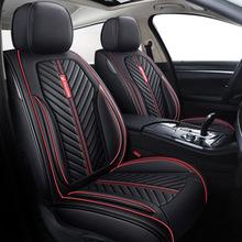 Wysokiej jakości pokrycie siedzenia samochodu dla Renault megane 2 3 fluence scenic clio Captur kadjar logan 2 duster arkana kangoo akcesoria tanie tanio car wind Cztery pory roku Skórzane CN (pochodzenie) 30cm Pokrowce i podpory 1 2kg Universal seat covers