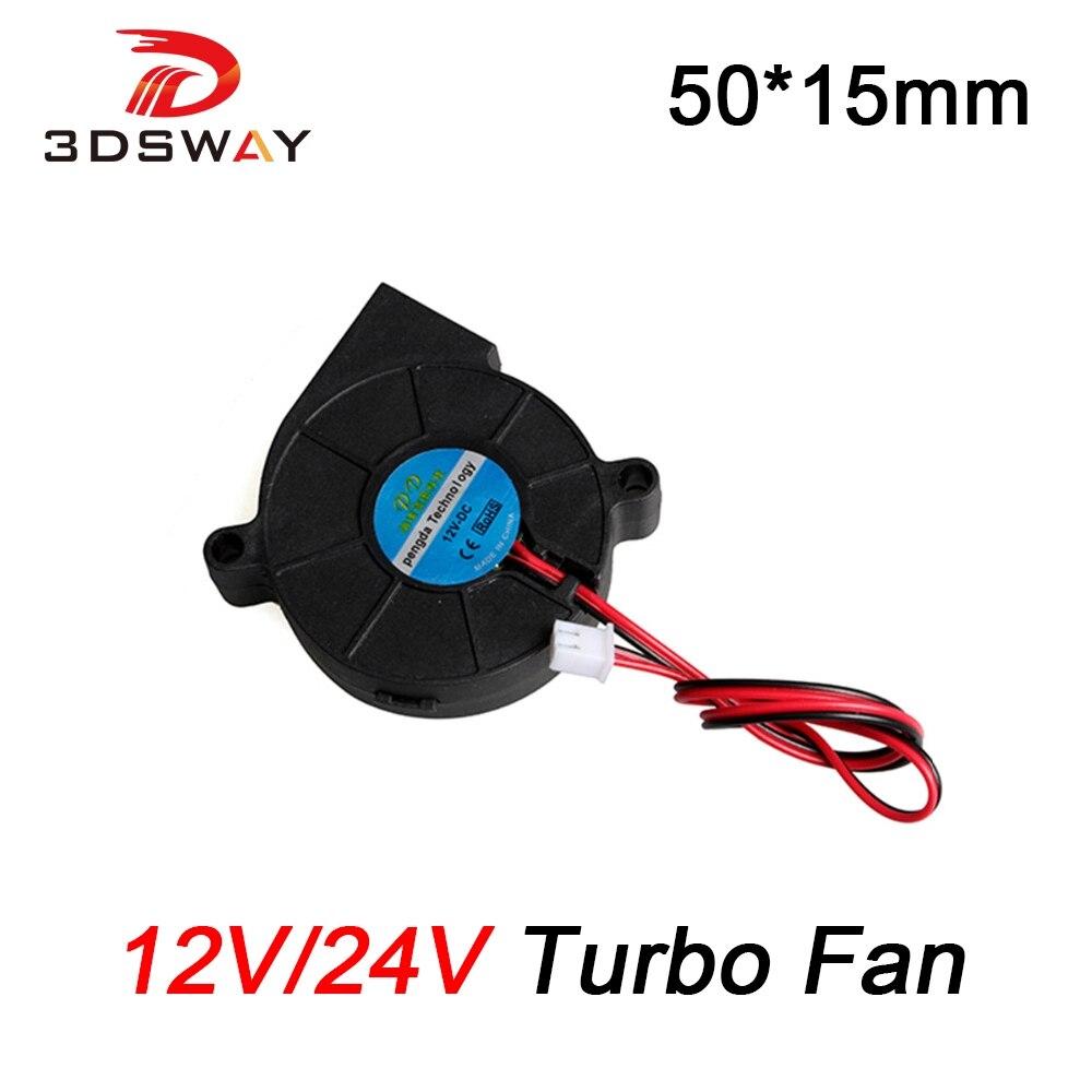 3DSWAY 3D-принтеры Запчасти AC/DC 12V/24V охлаждения Turbo Вентилятор 0.15A 50*15 мм удар радиальный безщеточный вентилятор для Reprap Prusa i3 1 шт. 5015