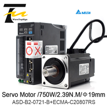 Delta Servo Motor 750W B2 Series ASD B2 0721 B ECMA C20807RS 3M Wire 2.39N.M 5.1A  Good Quality Use For Automated Industry
