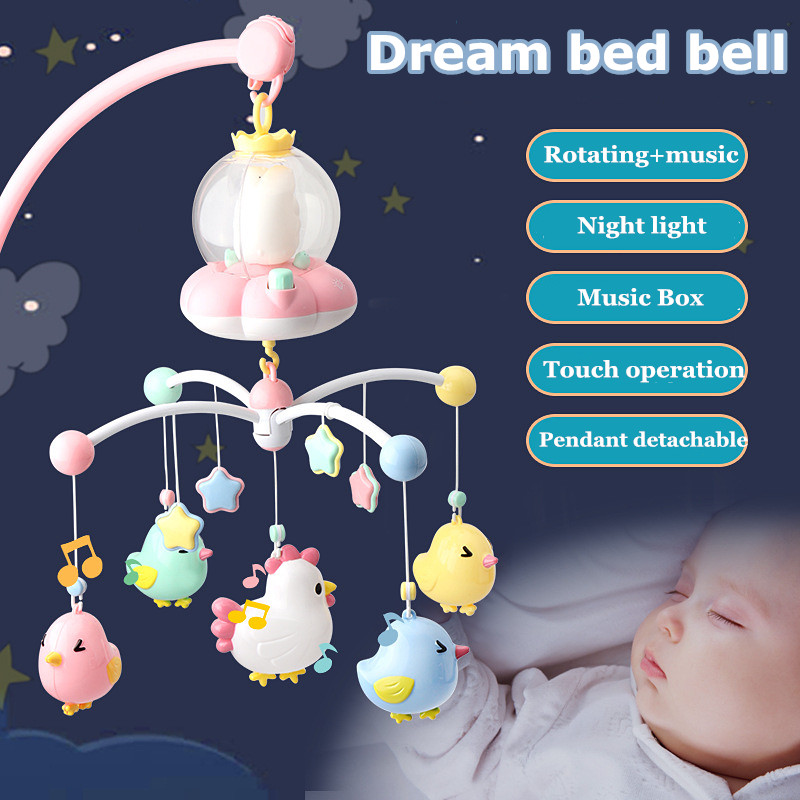 Baby Toys 0-12 Month Touch Dream Bed Bell Newborn Rotating Music Rattles Crib Moving Bed Appease Toy Detachable Cartoon Pendant