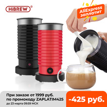 Fully-Automatic Milk-Warmer Chocolate Frothing Cappuccino Latte Cool Hibrew Cold/hot