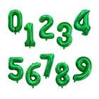 32inch Big Green Foi...