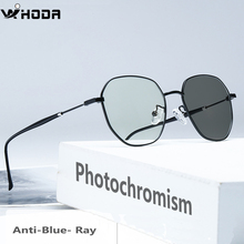 Women Ultral-light Photochromic Lens Anti-Blue Ray Goggles,