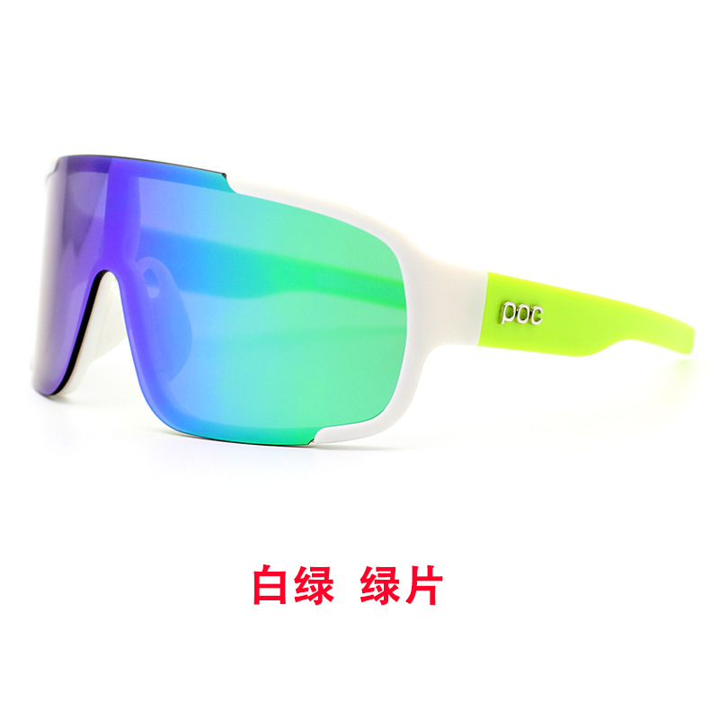 17 New Style poc aspire Riding Glasses Mountain Road Bike Glasses Sports Sun Glasses Now