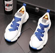 Men's Chunky Sneakers Buckle strap Superstar Casual Shoes Boys Running Shoes Man footwear Trainers vulcanized white tama mk52hlzbns sgw superstar hyper drive maple sugar white