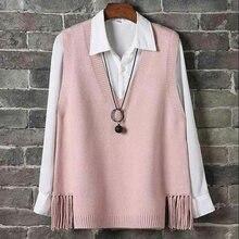 Женский свитер жилет с v образным вырезом розовый Однотонный