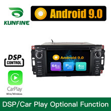 Android 9.0 Inti PX6 A72 RAM 4G ROM 64G Mobil Dvd GPS Multimedia Player Mobil Stereo untuk Jeep komandan Kompas Grand Cherokee Dodge(China)
