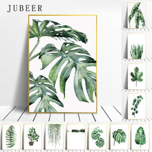 Scandinavian Style Tropical Plants Poster Green Leaves Decorative Picture Modern Wall Art Paintings for Living Room Home Decor(China)