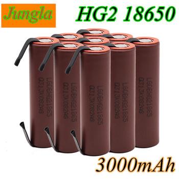 Bateria 18650 HG2 3000mAh z paskami lutowane baterie do wkrętaków 30A wysoki prąd + DIY nikiel inr18650 hg2 tanie i dobre opinie Jungla Li-ion 3000 mah CN (pochodzenie) Tylko baterie Pakiet 1 1-10PCs